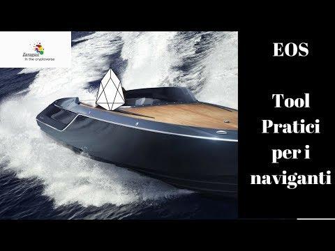 EOS | Tool Pratici per i naviganti
