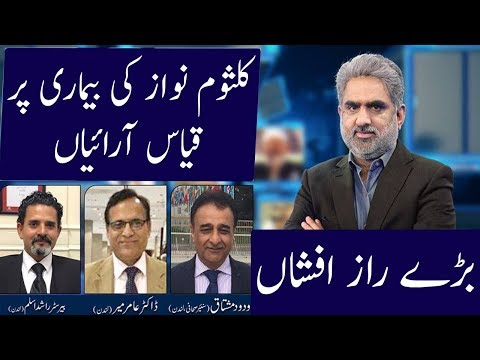 Live With Nasrullah Malik | 23 June 2018 | Neo News