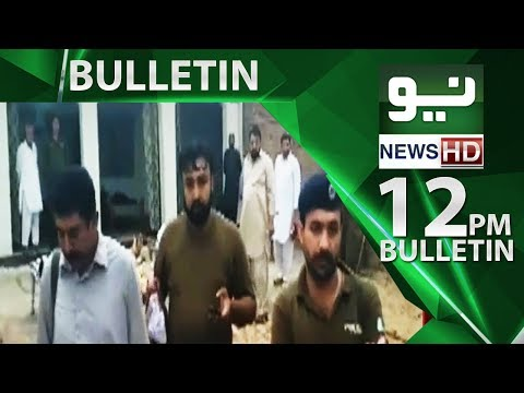 News Bulletin – 12:00 PM | 24 June 2018 | Neo News