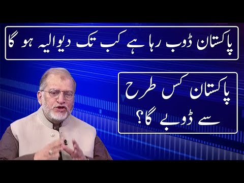 Harf E Raz With Orya Maqbol Jan | 25 June 2018 | Neo News