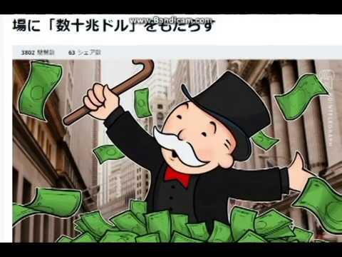 【ADA】4000兆円をウォール街から暗号通貨市場へ