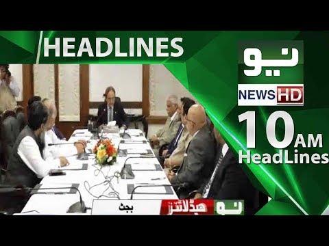 News Headlines | 10:00 AM – 26June 2018 | Neo News