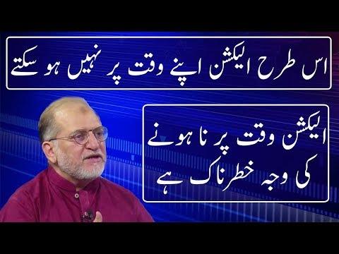 Harf E Raaz With Orya Maqbool Jaan | 26 June 2018 | Neo News