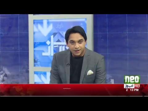 Neo News Live Stream