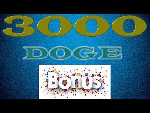 Получил 3000 DOGE | Бонус за регистрацию и не только…