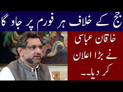 Khakan Abbasi Next Step Against Election tribunal   Neo News