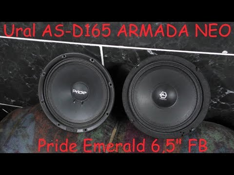 Адский краш тест Ural AS-D165 ARMADA NEO и Pride Emerald 6,5″ FB