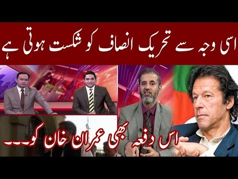 Imran Khan Wrong Agenda in Election 2018 | Neo news