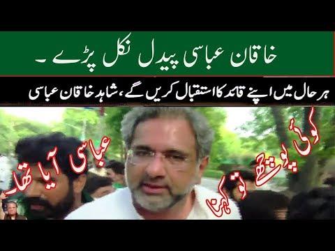 Khaqan Ababsi Big Step in Favour of Nawaz Sharif | Neo News