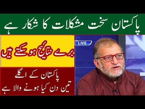 Orya Maqbol Jan Analysis on Pakistan Current Situation | Neo News
