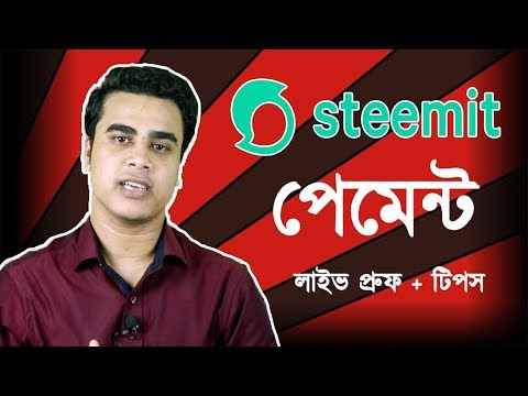 How to Withdraw Money from Steemit in Bangla | live Payment Proof |