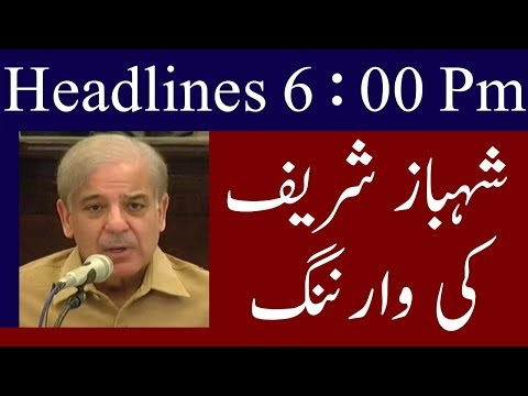 Neo News Headlines | 6 Pm | 14 July 2018