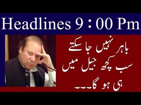 Neo News Headlines Pakistan | 9 Pm | 14 July 2018