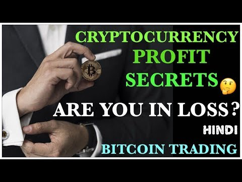 BITCOIN CRYPTOCURRENCY ALTCOIN TRADING PROFIT SECRETS MILLIONAIR TIPS AND TRICKS HINDI