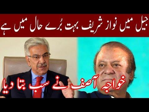 Khuwaja M Asif Media Talk   Neo News