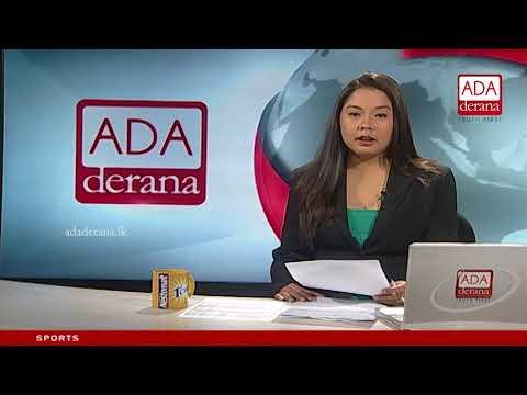 Ada Derana First At 9.00 – English News 15.07.2018