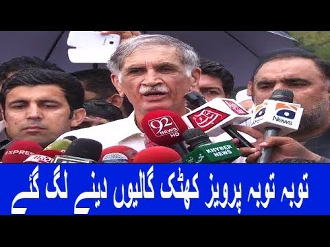 Pervaiz Khattak about PPP Leadership || Neo News 16 July 2018