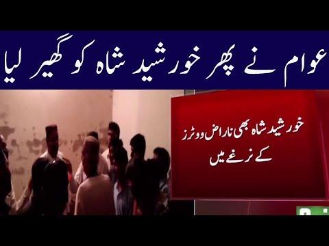 Khursheed Shah Face Voters Backlash   Neo News