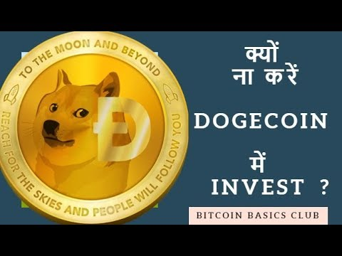 Dogecoin, why not to invest in it | How to choose a cryptocurrency | Bitcoin News