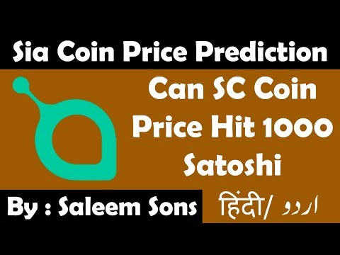 Sia Coin Price Prediction|Can SC Price Hit 1000 Stoshi|By Saleem Sons