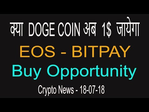 क्या  DOGE COIN अब  1$  जायेगा ? EOS AND BITBAY Latest Update in Hindi