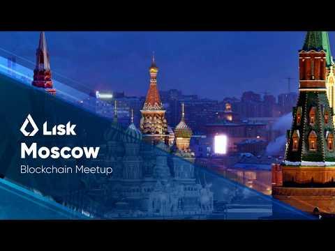 Lisk Moscow Blockchain Meetup. 06/2018