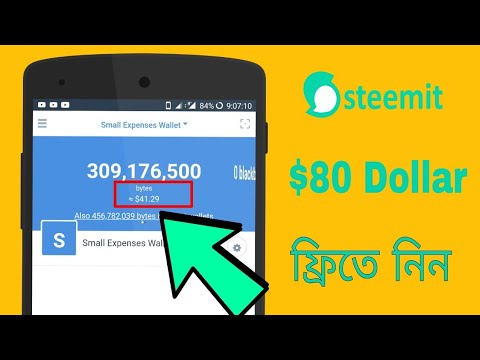 Steemit থেকে $80 ডলার একদম ফ্রিতে নিন সবাই পাবেন ১০০℅ | Earn $80 Steem Doller from Steemit |