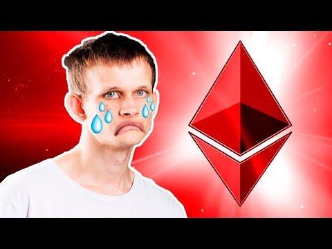 Ethereum нужно продавать!? Bitcoin Cash висит на волоске!