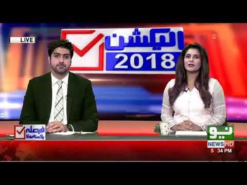 Faisla Pakistaneo Ka   Special Transmission   Part 2   19 July 2018   Neo News