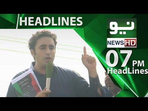 News Headlines – 07:00   19 July 2018   Neo News
