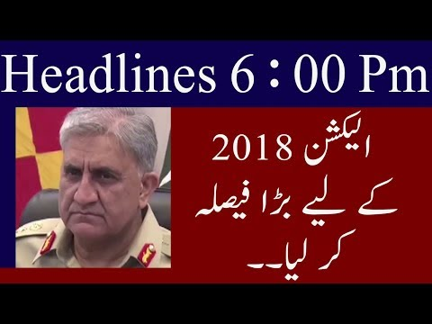 Neo News Headlines | 6 Pm | 19 July 2018
