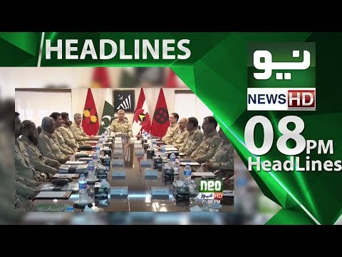 News Headlines – 08:00   19 July 2018   Neo News