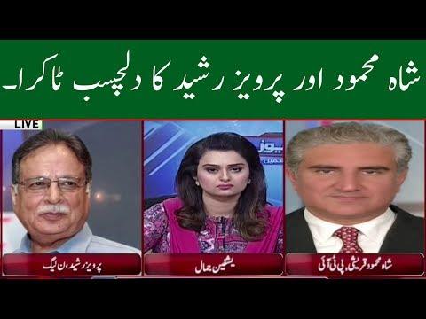 News Talk | Shah Mehmod Vs Pervez rashed | 19 July 2018 | Neo News