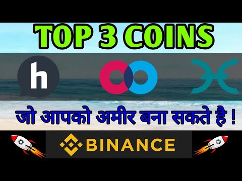 (Hindi) Best 3 coins to buy on binance ! Big profits ?