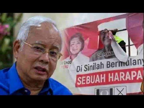 Ada Sabotaj Dalam SPR – Bagi Tun Menang ! – Najib ..