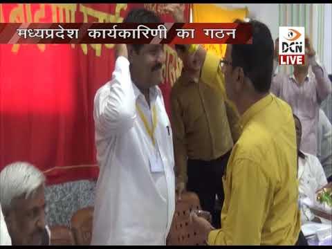 DCN LIVE इंदौर में हुई स्वर्णकार महासभा की बैठक–