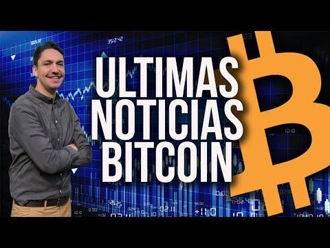 ? ULTIMAS NOVEDADES SOBRE LOS ETF DE BITCOIN /  ANALISIS BITCOIN  21 DE JULIO