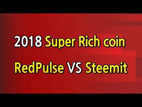2018 Super Rich Coin / RedPulse VS Steemit / 피닉스가 되어 돌아온 레드펄스 / 비트코인방송  / 암호하폐방송 /crypto