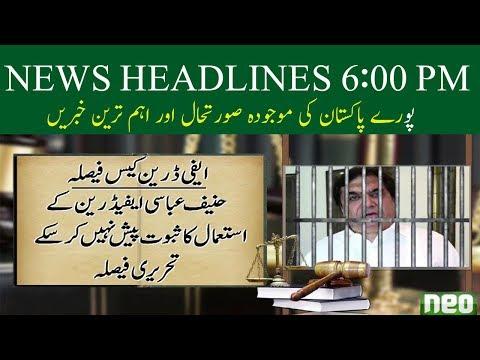 Neo News Headlines | 6 : 00 Pm | 22 July 2018