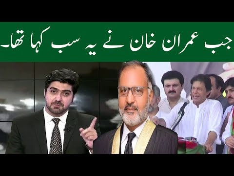 Imran Khan Also Said | Sawal Tu Hu Ga | Neo news