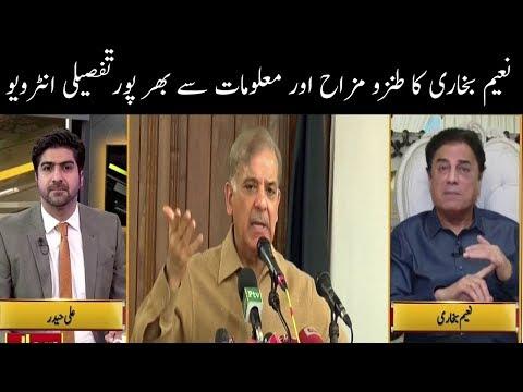 Exclusive Interview of Naeem Bokhari | Sawal Tou Hoga | 20 July 2018 | Neo News