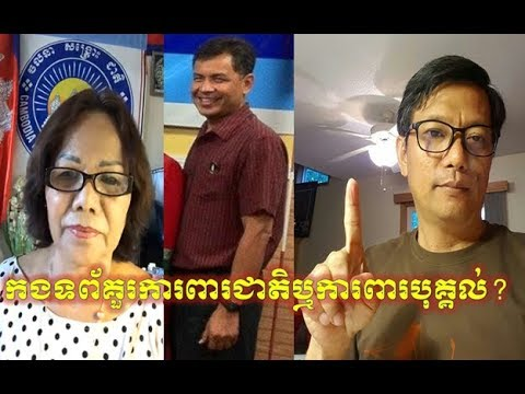 Samath Chhun was live with Ry Kea and Phearum Sia khmer news 23 July 18 by SOLIKA News