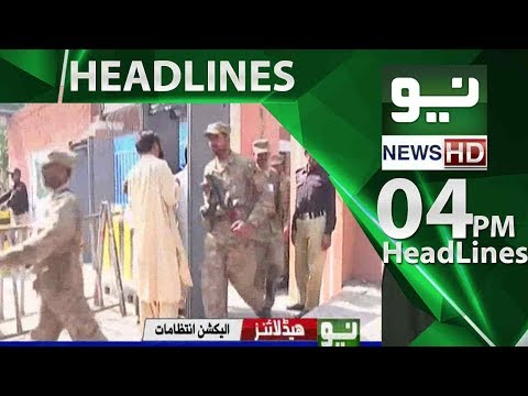 News Headlines | 04:00 PM | 23 July 2018 | Neo News