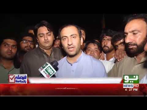 Faisla Pakistaneo Ka | Election Transmission | Part 1 | 23 July 2018 | Neo News