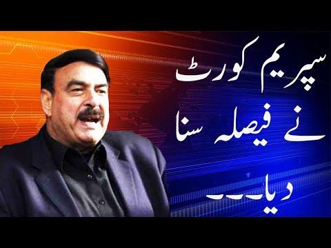 Supreme Court Decision And Sheikh rasheed Political career | Neo News