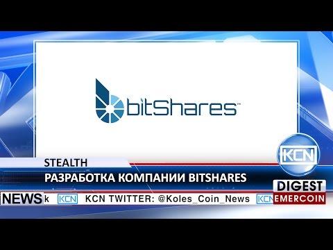 KCN Новый проект от BitShares