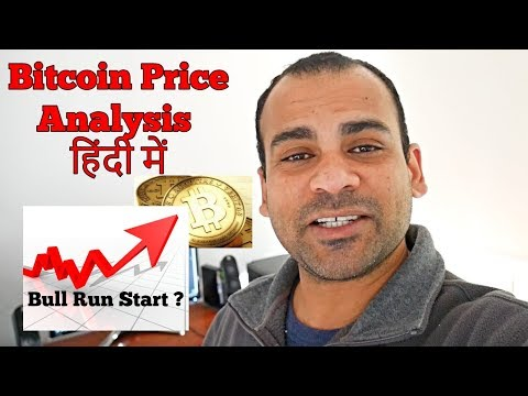 Crypto Market Update : Bitcoin Price Analysis In Hindi | Tron(TRX) Merge With Bittorrent