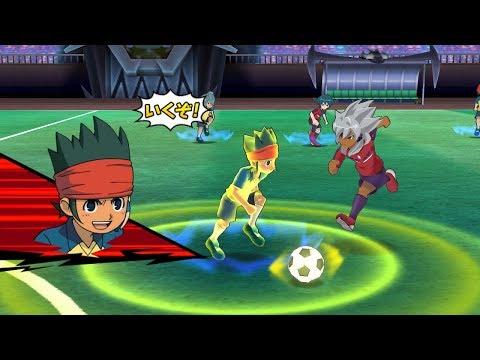 Inazuma Eleven Go Strikers 2013 Neo Raimon Vs Team Ogre Wii 1080p (Dolphin/Gameplay)