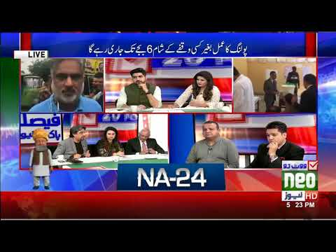 Faisla Pakistaneo Ka | Election Transmission | Part 7 | 25 July 2018 | Neo News