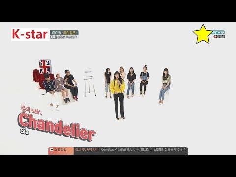 에이핑크 애교 + 1도 없어 롤코댄스 (Feat. 정은지의 sia-chandelier)